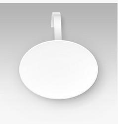 white round paper plastic advertising wobbler vector image vector image