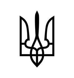 Ukrainian Emblem vector image