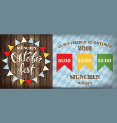 attractive oktoberfest celebration flags festival vector image