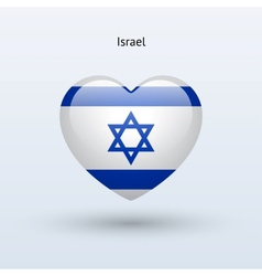 Love Israel symbol Heart flag icon vector