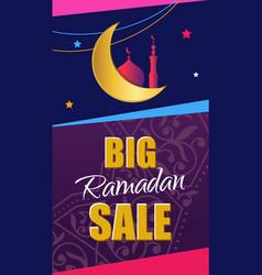 Ramadan big sale design vertical web banner with vector