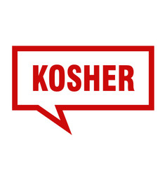 Kosher sign kosher square speech bubble kosher vector