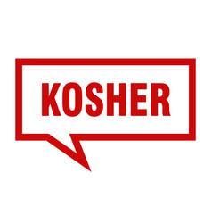 Kosher sign kosher square speech bubble kosher vector