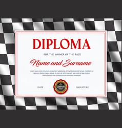Diploma certificate race sport winner vector