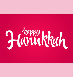 Happy hanukkah - hand drawn brush lettering vector