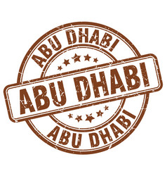 Abu dhabi stamp vector