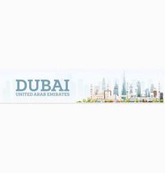 Dubai united arab emirates uae city skyline vector