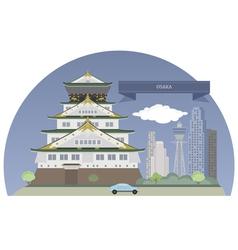 Osaka vector image vector image