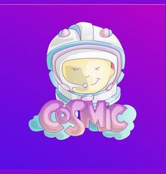 astronaut cosmonaut girl in space cosmos helmet vector image