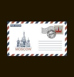 postal envelope russian symbols vector image