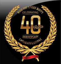 anniversary golden laurel wreath 40 years vector image