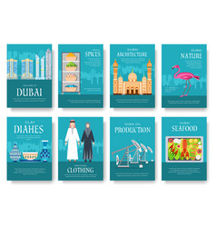 Dubai brochure cards set country template vector