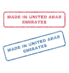 Made in united arab emirates textile stamps vector