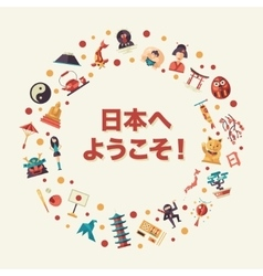 Flat design Japan travel postcard with landmarks vector image