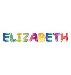 Elizabeth female name type design vector