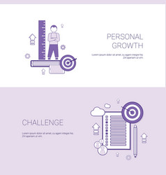 Personal growth and challenge business concept vector