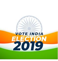 Vote indian election 2019 design vector