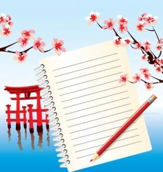 notebook japan vector image vector image