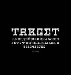 cyrillic serif font in sci-fi style vector image