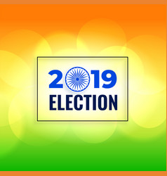 2019 general election background poster design vector