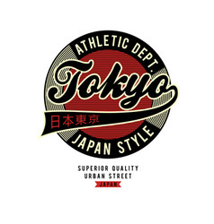 Athletic japan t-shirt vector