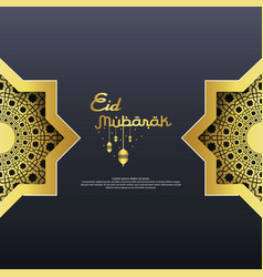 Eid al adha or fitr mubarak islamic greeting card vector