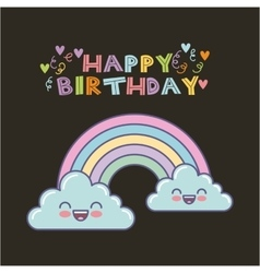 rainbow birthday card vector image