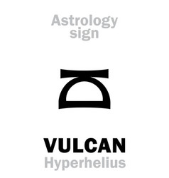 astrology circumsolar planet vulcan vector image