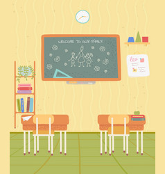 back to school nobody classroom study vector image