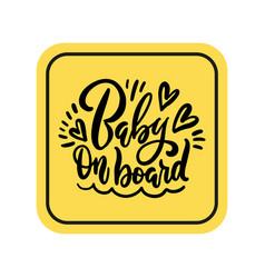 handwritten square yellow sign baon board hand vector image