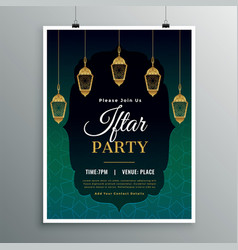 hanging islamic lantern iftar party invitation vector image