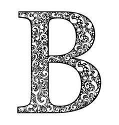 letter b letter black with white ornament vector image