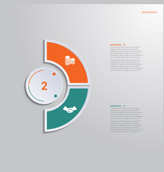 Template infographic 2 positions for text area vector
