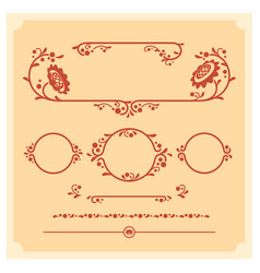 set of decorative floral elements for vector image vector image