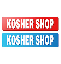 Kosher shop text on blue and red rectangle buttons vector
