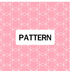 overlap hexagon pattern pink background ima vector image
