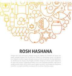 rosh hashana line concept vector image