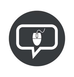 Round mouse controller dialog icon vector