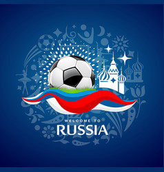 soccer ball design on blue background vector image