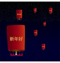 Chinese new year air kites with words happy vector