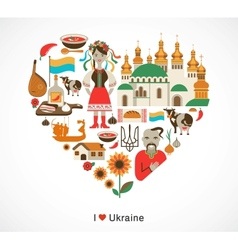 Ukraine love - heart with icons and elements vector image vector image