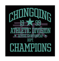 chongqing sport t-shirt design vector image