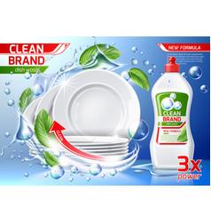 stack plates washing bottle detergent vector image