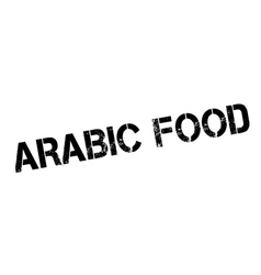 Arabic Food rubber stamp vector