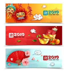 Chinese new year horizontal banners vector
