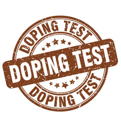 Doping test brown grunge stamp vector