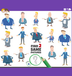 Find two same men or businessmen characters vector