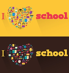 I love school banners with a school subjects and vector