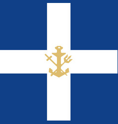 Naval of republic of cyprus in official vector