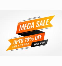 Orange ribbon sale banner in memphis style vector